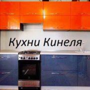 купить кухню на заказ в Самаре